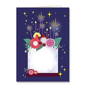Personalised Happy Birthday Card Diamond Dotz Kit